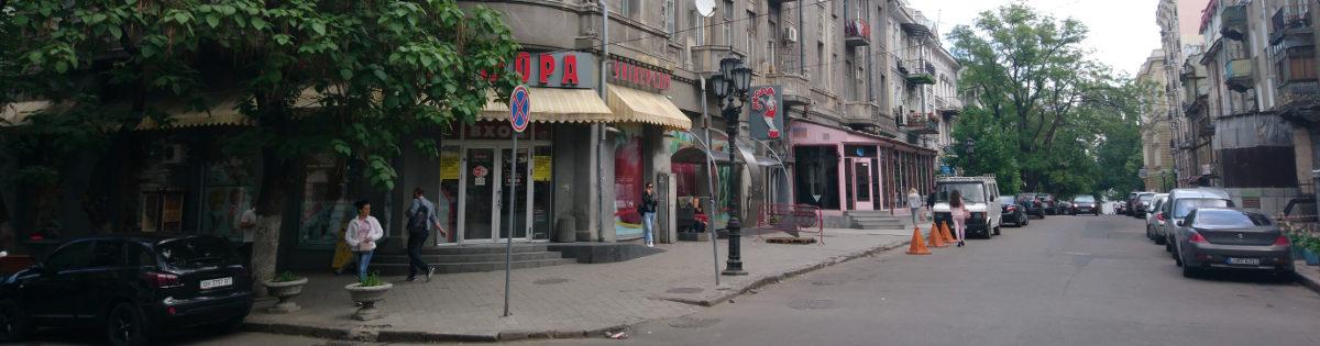 Одессе